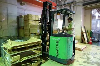 表面_松村洋紙店写真1.JPG